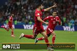 Video: İran'ın İspanya karşısındaki performansına kısa bir bakış