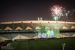 نواقص ورزشگاه آزادی در پخش دیدار ایران و پرتغال رفع میشود