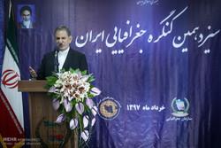 افتتاح المؤتمر الثالث عشر للجغرافية  الإيرانية