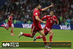 ایران اسپانیا