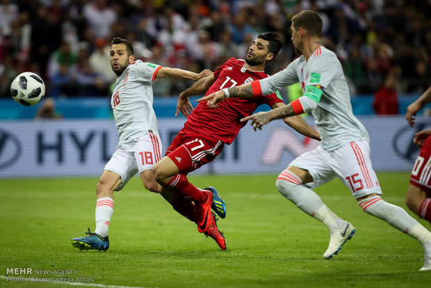 Iran vs Spain at World Cup 2018