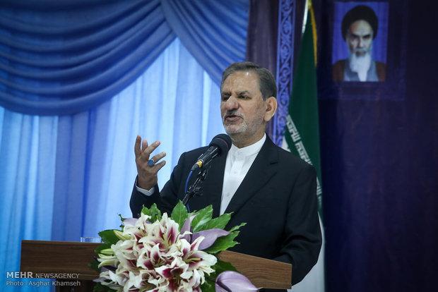 افتتاح المؤتمر الثالث عشر للجغرافيين الإيرانيين