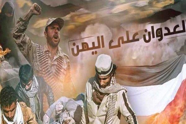حملات ائتلاف سعودی علیه ماهیگیران یمنی جنایت جنگی است