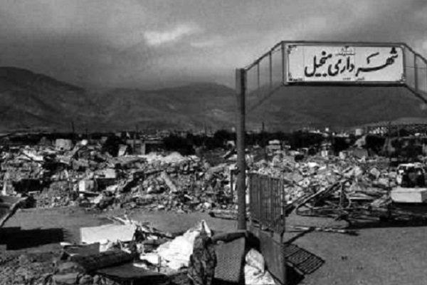 تصاویری دردناک از ویرانه های زلزله سال ۶۹ رودبار