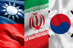Iran, Korea, Taiwan sign MOUs on book fair