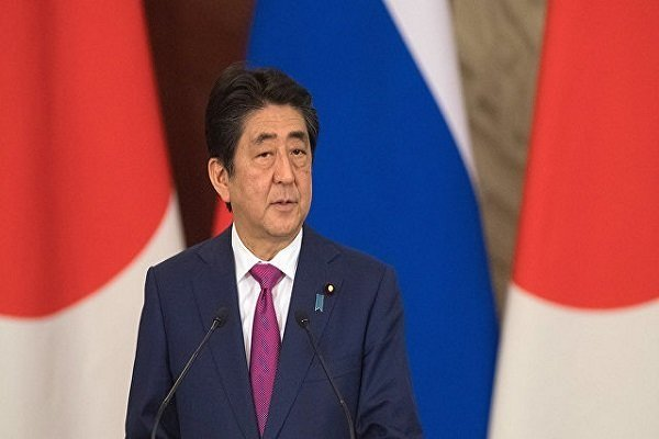 Japanese PM due in Tehran in July