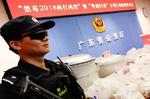 الصين.. حكم فوري بالإعدام رميا بالرصاص لـ10 بتهمة انتاج المخدرات