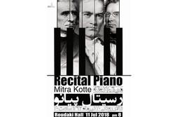 آثار مشاهیر موسیقی جهان در تالار رودکی اجرا می شود