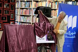 جایزه ادبی الوند