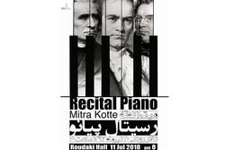 Iranian-Austrian pianist Mitra Kotte to perform in Tehran