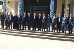 شورای استان های منطقه 4 - کراپشده