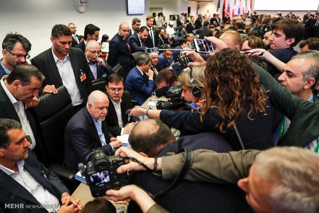 175th OPEC meeting