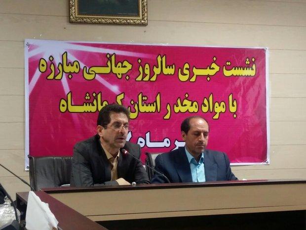 اجرای طرح توانمندسازی روانی اجتماعی دانشآموزان در مدارس کرمانشاه