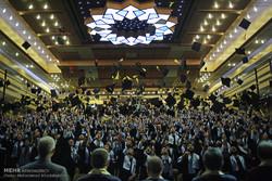 جشن دانش آموختگی دانشگاه شهید بهشتی