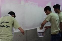 ۱۲۰ مدرسه در استان ایلام مرمت می شود