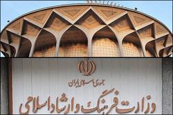 مدیریت تئاتر اسیر در دایره نامهای محدود/ ضابطهای وجود ندارد