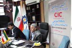 پایگاه اینترنتی دانشنامه سینمایی ایران ارزیابی شد