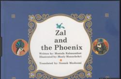 """""""Zal and the Phoenix"""""""