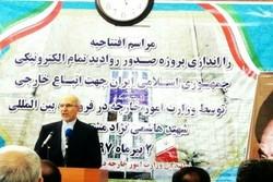 سامانه صدور تمام الکترونیک روادید در فرودگاه مشهد افتتاح شد