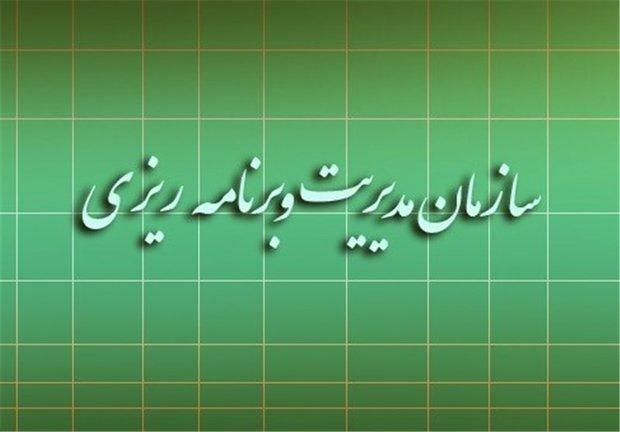 سرپرست سازمان مدیریت و برنامهریزی گلستان منصوب شد