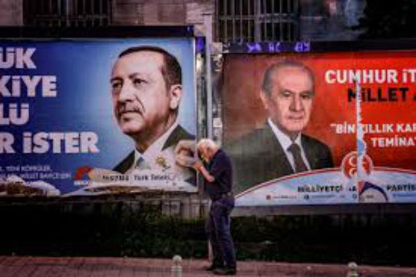 حاشیه های انتخابات ریاست جمهوری ترکیه