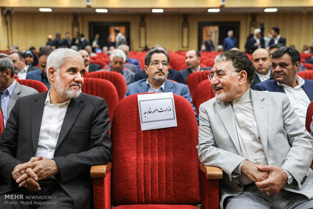 Iran chamber of commerce meeting with Zarif