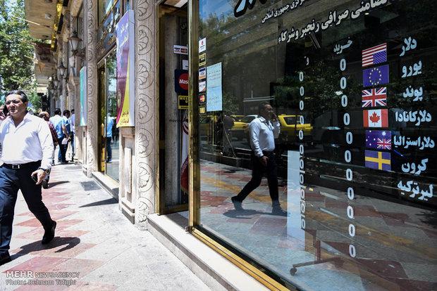 بانک مرکزی اعلام کرد: دور جدید مقابله با صرافیهای متخلف/فعالیت 9 صرافی ممنوع شد