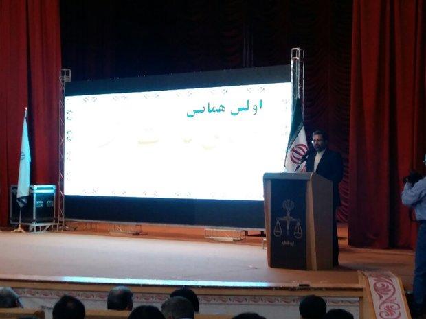 کاهش ۴ درصدی جرائم در استان کرمانشاه