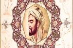 نشست «بازخوانی تأثیر حکمت ایرانی بر فلسفه ابن سینا» برگزار میشود
