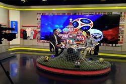 ویژه برنامه ورزشی شبکه العالم برای جام جهانی فوتبال