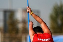 Iran finishes Tunis para athletics C'ship with 23 medals