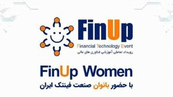 FINUP WOMEN