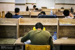 ثبت نام ۴۱ هزار نفر در رشته های بدون آزمون کنکور ۹۷