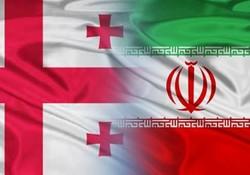 Iran, Georgia