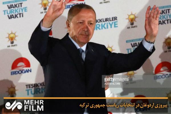 فلم/ اردوغان کا تکیہ کے نیچے رکھے ڈالروں کو لیرہ سے بدلنے کا مطالبہ