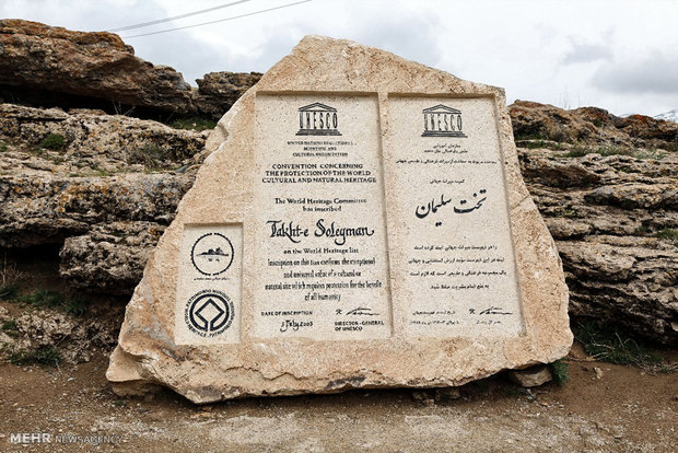Takht-e Soleyman archaeological and touristic site