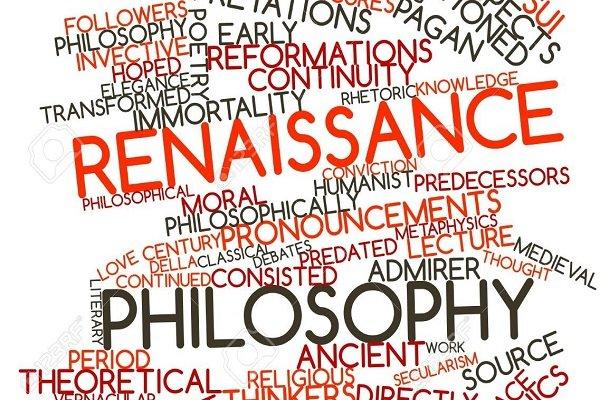 کنفرانس بینالمللی آموزش فلسفه و فلسفه کاربردی برگزار می شود
