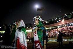 """احتشاد أهالي العاصمة في ملعب """"آزادي"""" لمشاهدة مباراة ايران - البرتغال / صور"""