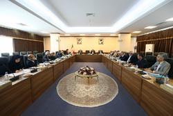 هیات عالی نظارت مجمع تشخیص مصلحت نظام