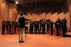 The Avaye Mahan Choir performs a concert at Tehran's Rudaki Hall on September 30, 2016.