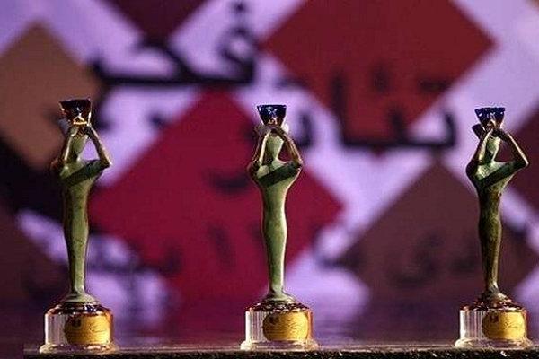سهم اندک کارگردانان زن در تئاترفجر/ پیشکسوتها خارج از گود هستند؟