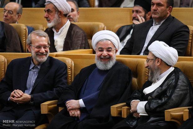 National Judiciary Congress in Tehran