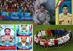 فوتبال و شهدای سیستان و بلوچستان