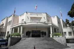 ساختمان دولت