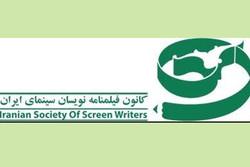 امکان حضور فیلم های بدون پروانه نمایش در جشن سینمای ایران