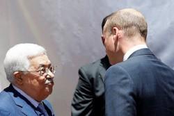 محمود عباس شاهزاده ویلیام