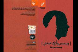 پخش داستان سقوط هواپیمای مسافربری ایران از رادیو نمایش