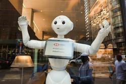 ربات کارمند بانک در نیویورک مشغول به کار شد