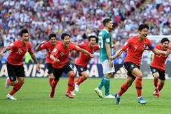 فلم/ روس میں جنوبی کوریا نے جرمنی کو 0-2 سے ہرا کر ایونٹ سے باہر کر دیا