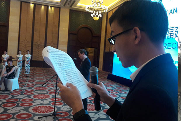 'Belt and Road Journalists Forum' concludes in Xiamen
